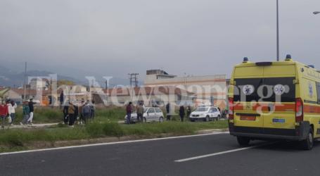 ΤΩΡΑ: Σοβαρό τροχαίο ατύχημα στον Βόλο – ΙΧ παρέσυρε μηχανάκι στον Περιφερειακό [εικόνες]