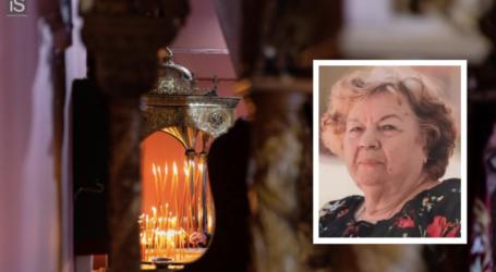 Θλίψη στη Σκιάθο για τον θάνατο της Δροσούλας Σταμέλου