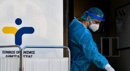 Βόλος: Τραγωδία χωρίς τέλος – 100 νεκροί σε 60 ημέρες από κορωνοϊό