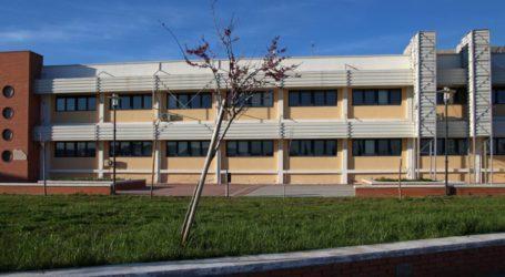 Διάκριση του Πανεπιστημίου Θεσσαλίας
