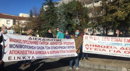 Νέες κινητοποιήσεις διαμαρτυρίας αποφασίστηκαν από την ΕΙΝΚΥΛ