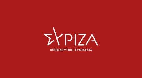 ΣΥΡΙΖΑ Μαγνησίας: Μπάχαλο στις κορωνοενισχύσεις