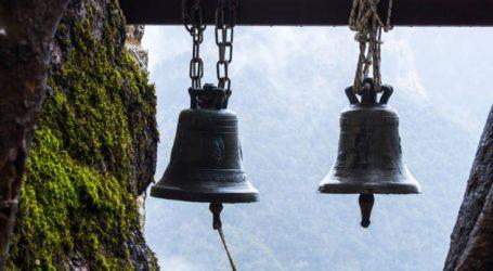 Παναγία της Στάνας: Το εντυπωσιακό μοναστήρι που βρίσκεται κρυμμένο σε απόκρημνο βράχο