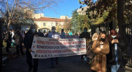Ανησυχεί για την τύχη της λειτουργίας του Γενικού Νοσοκομείου ο Ιατρικός Σύλλογος Λάρισας