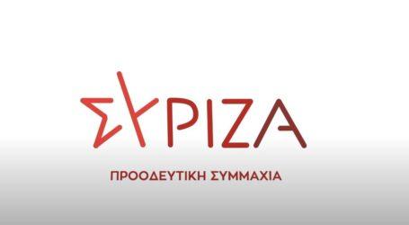 Τρολάρει ο ΣΥΡΙΖΑ Μαγνησίας