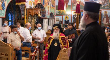 Αλλαγή χρονιάς στην Ιερά Μητρόπολη Δημητριάδος και Αλμυρού