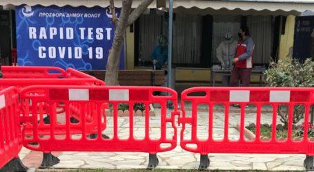 Δεύτερη μέρα των rapid tests κορωνοϊού σε Βόλο και Νέα Ιωνία – Τα πρώτα αποτελέσματα [εικόνες]