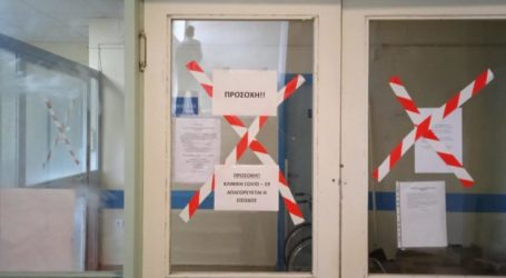 Απολυμαίνονται οι χώροι του Γενικού Νοσοκομείου Λάρισας – Ξεκινούν εκ νέου τα χειρουργεία (φωτο)