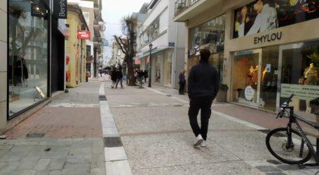 Κυριακή στον Βόλο: «Ναι» στη βόλτα, «όχι» στα ψώνια [εικόνες]