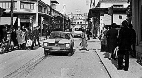 Αναπολώντας την Λάρισα της δεκαετίας του ΄70 μέσα από τον φακό του Θάνου Ευθυμιόπουλου (φωτο)