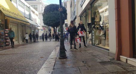 Βόλος: Απαγορεύεται η λειτουργία καταστημάτων την Κυριακή 3 Ιανουαρίου