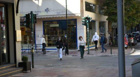 Κορονοϊός: Τόσα κρούσματα θα έχει η Λάρισα σταδιακά μέχρι 31 Δεκεμβρίου