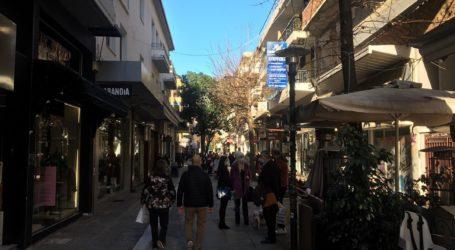 Σφύζει από ζωή σήμερα το κέντρο της Λάρισας – Κοσμοσυρροή στους δρόμους (δείτε φωτογραφίες)