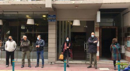 Διαμαρτυρία της ΕΛΜΕ Λάρισας στην Περιφερειακή Διεύθυνση Εκπαίδευσης για την ασφαλή λειτουργία των σχολείων