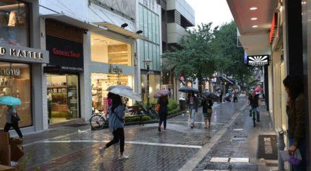 Περιφέρεια Θεσσαλίας:Έκτακτο Δελτίο Επιδείνωσης Καιρού