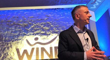 H Wind σε συνεργασία με την Ericsson φέρνει το 5G στην Ελλάδα