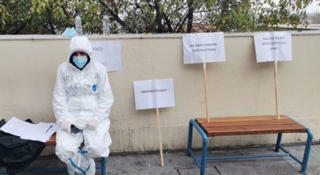 Ξεκίνησε απεργία πείνας ο αντιπρόεδρος των τραυματιοφορέων