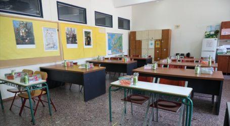 «Όχι» στο άνοιγμα των σχολείων