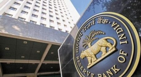 Αμετάβλητο το βασικό επιτόκιο της Ινδίας από την κεντρική τράπεζα