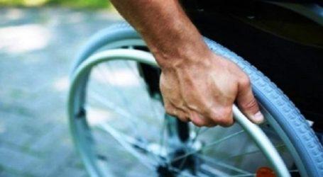 Άμεση πρόσβαση των ατόμων με αναπηρία στο εμβόλιο κατά του COVID-19