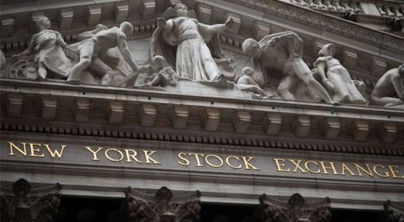 Ήπιες απώλειες στην Wall Street