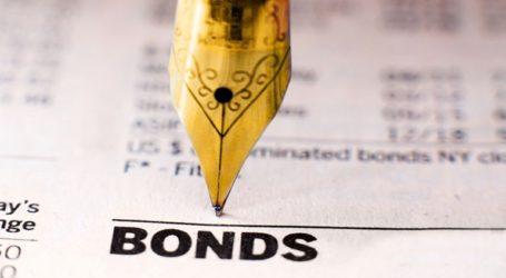 Επιπλέον ελληνικά όμολογα, 10-15 δισ. ευρώ, θα αγοράσει η ΕΚΤ μετά τα νέα μέτρα που αποφάσισε σήμερα