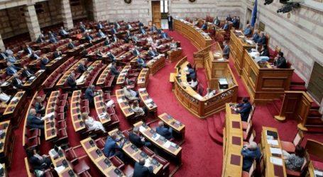 Ψηφίστηκε το νομοσχέδιο για αναδιοργάνωση του Ταμείου Αρχαιολογικών Πόρων και Απαλλοτριώσεων