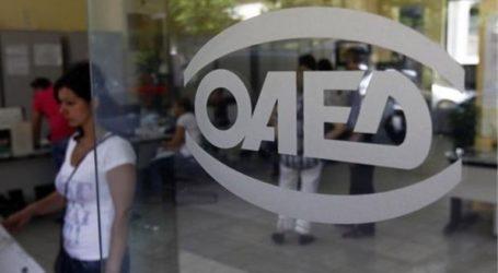 ΟΑΕΔ: Το 62% των δικαιούχων της ενίσχυσης μακροχρόνια ανέργων έχει υποβάλει ΙΒΑΝ