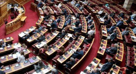Βουλή: Παρεμβάσεις κοινοβουλευτικών εκπροσώπων
