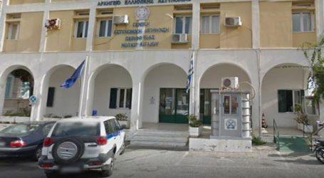 Συνελήφθησαν δύο Έλληνες στη Ρόδο με την κατηγορία της κατασκοπείας!