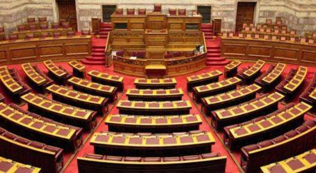 Τρίτη μέρα συζήτησης και αντιπαράθεσης κυβέρνησης – αντιπολίτευσης για τον κρατικό προϋπολογισμό 2021