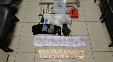 Καταδίωξη, τραυματισμός και λεία 113.777 ευρώ στη Θεσσαλονίκη