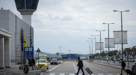Παρατείνεται η οδηγία για τις πτήσεις έως 7 Ιανουαρίου