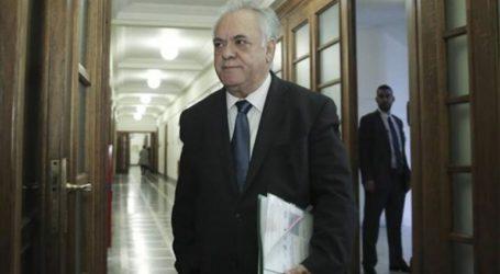 Διακομματική επιτροπή για τη διαχείριση των πόρων του Ταμείου Ανάκαμψης