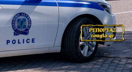 Συλλήψεις αξιωματικών της ΕΛ.ΑΣ. για χρήση υπηρεσιακών οχημάτων