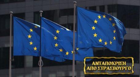 To Συμβούλιο της Ευρώπης φοβάται αλλοίωση των εκλογών από την κατάχρηση της ψηφιακής τεχνολογίας