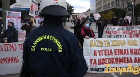 Διαδηλώσεις στο Σύνταγμα κατά του προϋπολογισμού