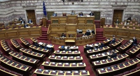 Να μην εφαρμοστεί για φέτος η Τράπεζα Θεμάτων ζητεί ο ΣΥΡΙΖΑ με τροπολογία που κατέθεσε