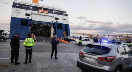 Αυστηροί έλεγχοι από το Σάββατο στα λιμάνια για covid