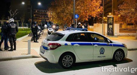 Επεισόδιο μεταξύ αστυνομικών και νεαρών που αρνήθηκαν να ελεγχθούν στη Θεσσαλονίκη