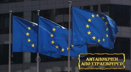 Στρατηγική αυτονομία στο… Διάστημα επιδιώκει η ΕΕ