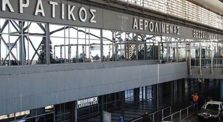 Στη Θεσσαλονίκη οι πρώτοι επιβάτες από τη Βρετανία
