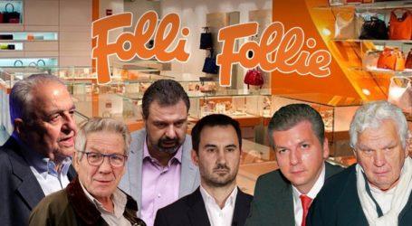 Υπουργοί του ΣΥΡΙΖΑ κάλυπταν τους Κουτσολιούτσους