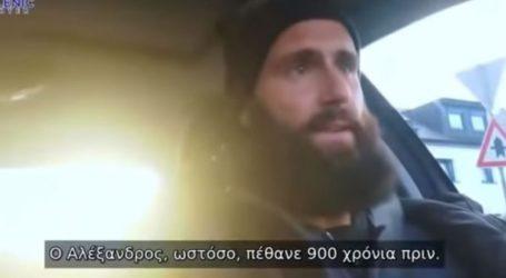 Δεν είμαστε Μακεδόνες, βρε αδέρφια, Σλάβοι είμαστε