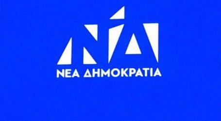 """""""Οι ανακοινώσεις του ΣΥΡΙΖΑ δεν σκεπάζουν τέτοιες αποκαλύψεις"""""""