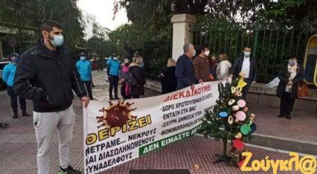 Συγκέντρωση διαμαρτυρίας από τις καθαρίστριες του «Δρομοκαΐτειου» στο Μαξίμου