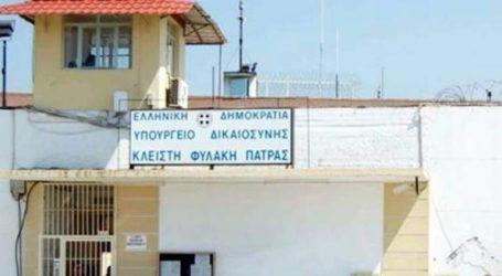Νεκρός κρατούμενος στις φυλακές της Πάτρας