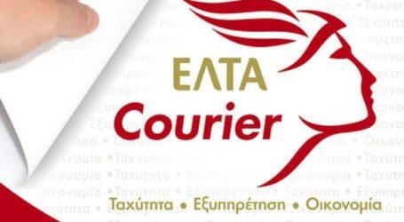 Σταματούν οι παραλαβές στα ΕΛΤΑ Courier