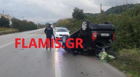 Τροχαίο ατύχημα με ανατροπή του ΙΧ στην Πατρών-Πύργου