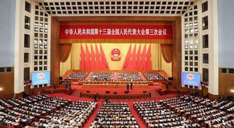 Η ετήσια διάσκεψη του Εθνικού Λαϊκού Κογκρέσου της Κίνας θα αρχίσει τις εργασίες της από την 5η Μαρτίου